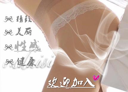 【高优爆品】精致丝袜服饰专区