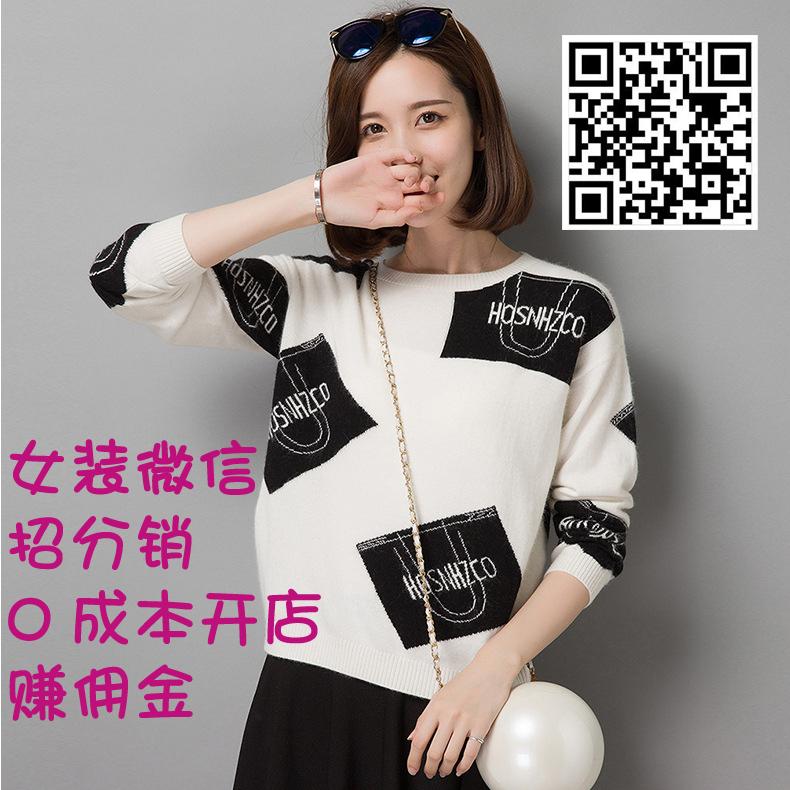 中高档女装微信商城分销招募