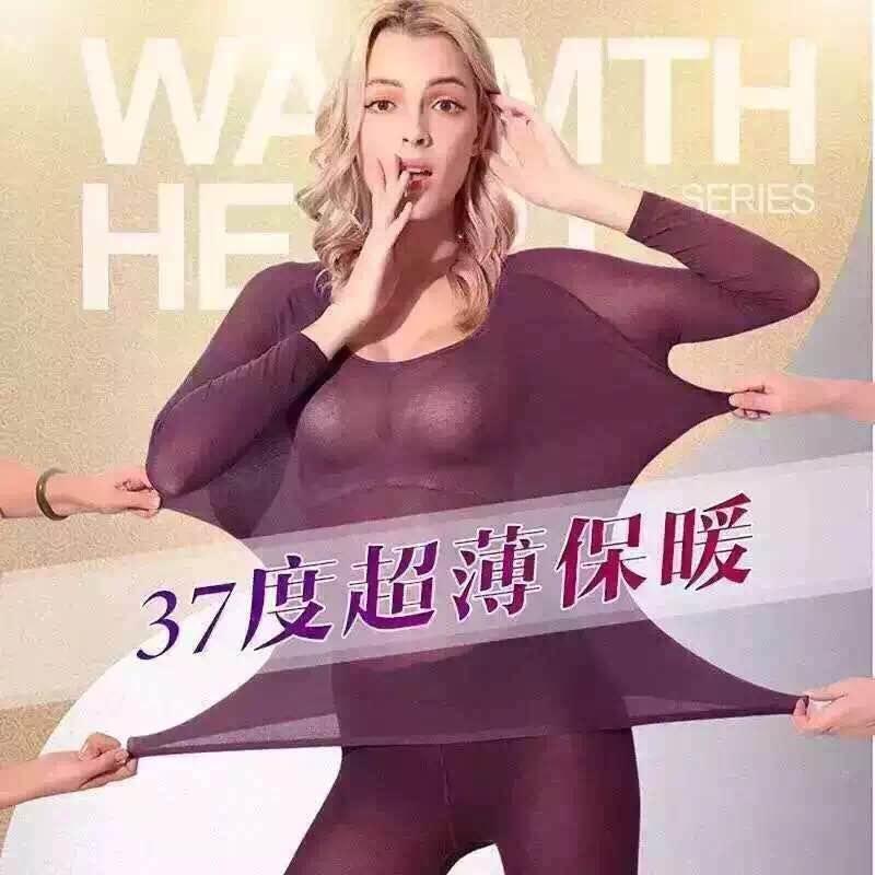台湾蝉羽37度超薄保暖恒温发热内衣套装塑型无痕紧身裤套装