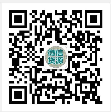 20140912102802576.jpg