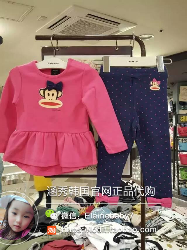 豆芽麻麻韩国代购专柜童装童鞋餐具韩国专柜彩妆护肤品