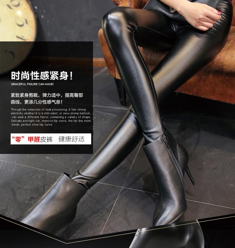千百丝环保健康光感皮裤货源