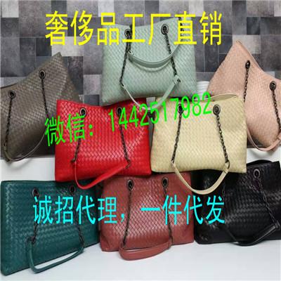 高仿奢侈品网站高仿包包货源 一件代发货 奢侈品牌排行榜