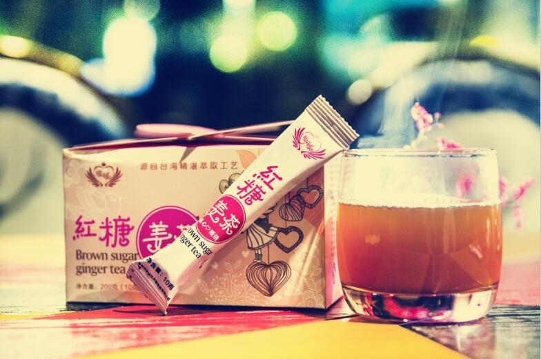 暖暖红糖姜茶 免费招收代理 不囤货 不收代理费 一件代发