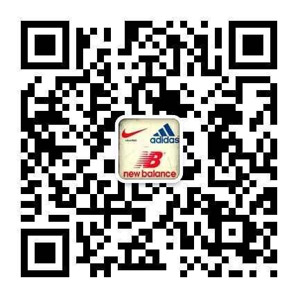 正品新百伦耐克阿迪诚招微信代理, 限300名!