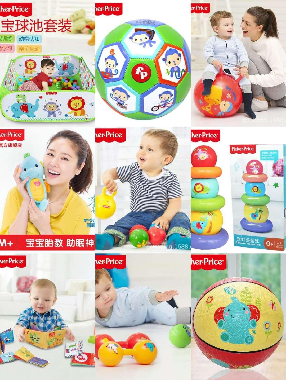 母婴用品,早教用品,一件代发,无需囤货