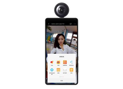 MADV Mini全景相机