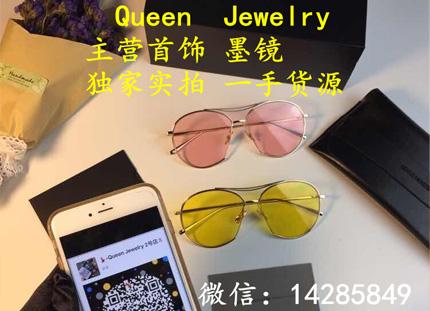 Queen Jewelry大牌珠宝 独家实拍