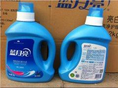 蓝月亮洗衣液厂家直销