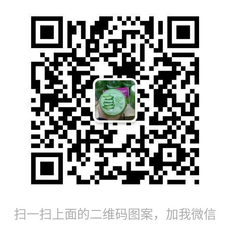 【微信韩国代购NO.1】韩国一件直邮 免囤货