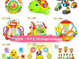 各大品牌玩具微商一手货源 一件代发 免费代理