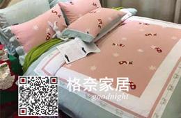 格奈外贸家纺出口床上用品招代理