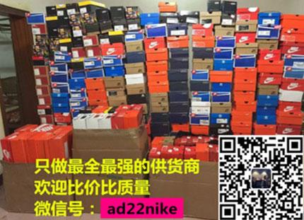 厂家直销耐克阿迪达斯运动鞋免费招代理
