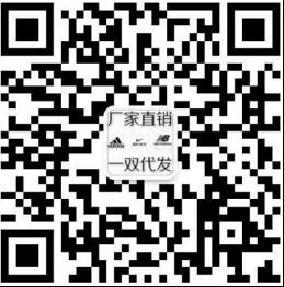 真标运动鞋货源莆田鞋公司货
