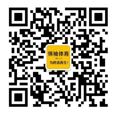 运动鞋网店代理_正品运动鞋货源免费代理代发