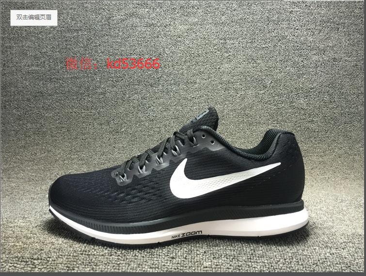 运动鞋代理_微信运动鞋代理莆田_运动鞋代理一件代发