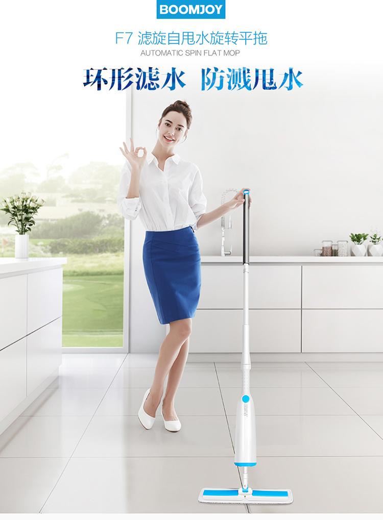 宝家爱思免手洗旋转平板拖把【电视购物】厂家批发!!!