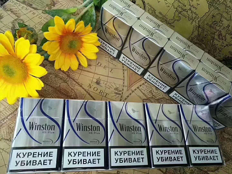 免税香烟厂家一手货源批发支持货到付款