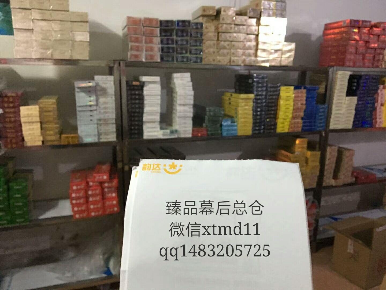 广东国烤.云南姐告外烟深圳广西雪茄出口国烟批发一手货源