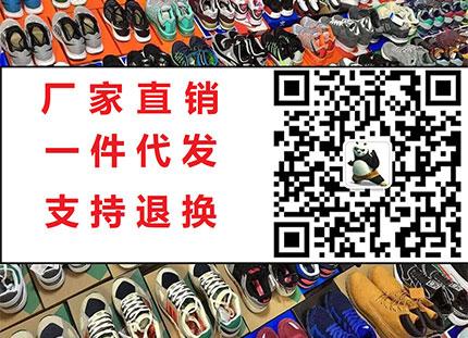 专注品牌运动鞋批发厂家诚招全国代理