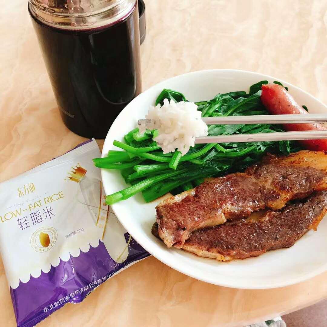东方韵轻脂米如何在三个月减掉36斤?