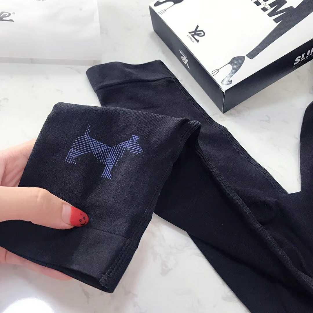 澳洲YPL瘦腿裤厂家正品现货批发!