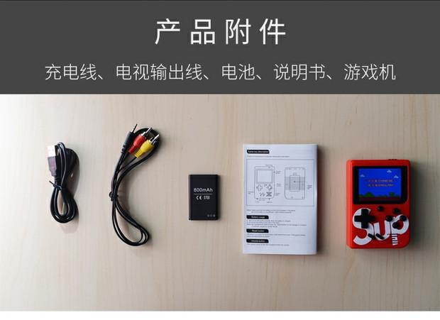 Sup x Game Box 复古经典游戏机厂家批发~!!