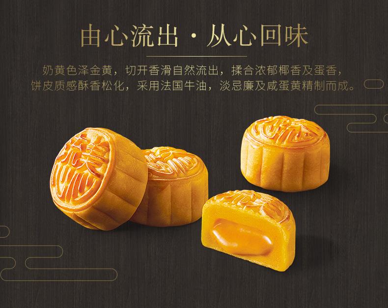 美心流心月饼官方 香港正品代购批发支持団购!!