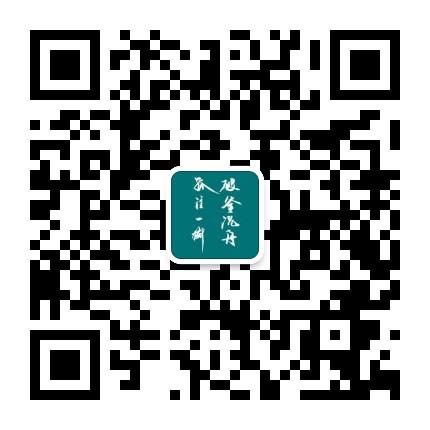 【共享影视】全网影视VIP:零售/批发/代理