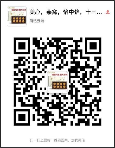 香港美心月饼团购旗舰店厂家招商代理批发