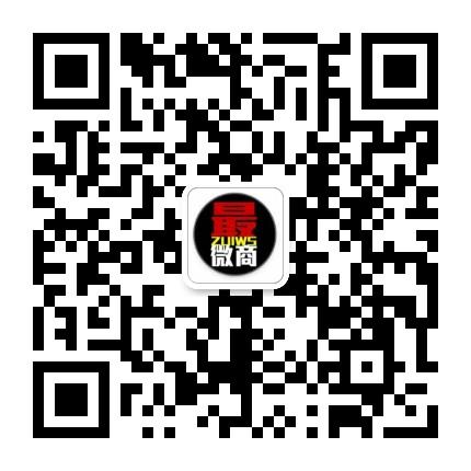 宝娜斯暖心袜——厂家总部招商授权√√√
