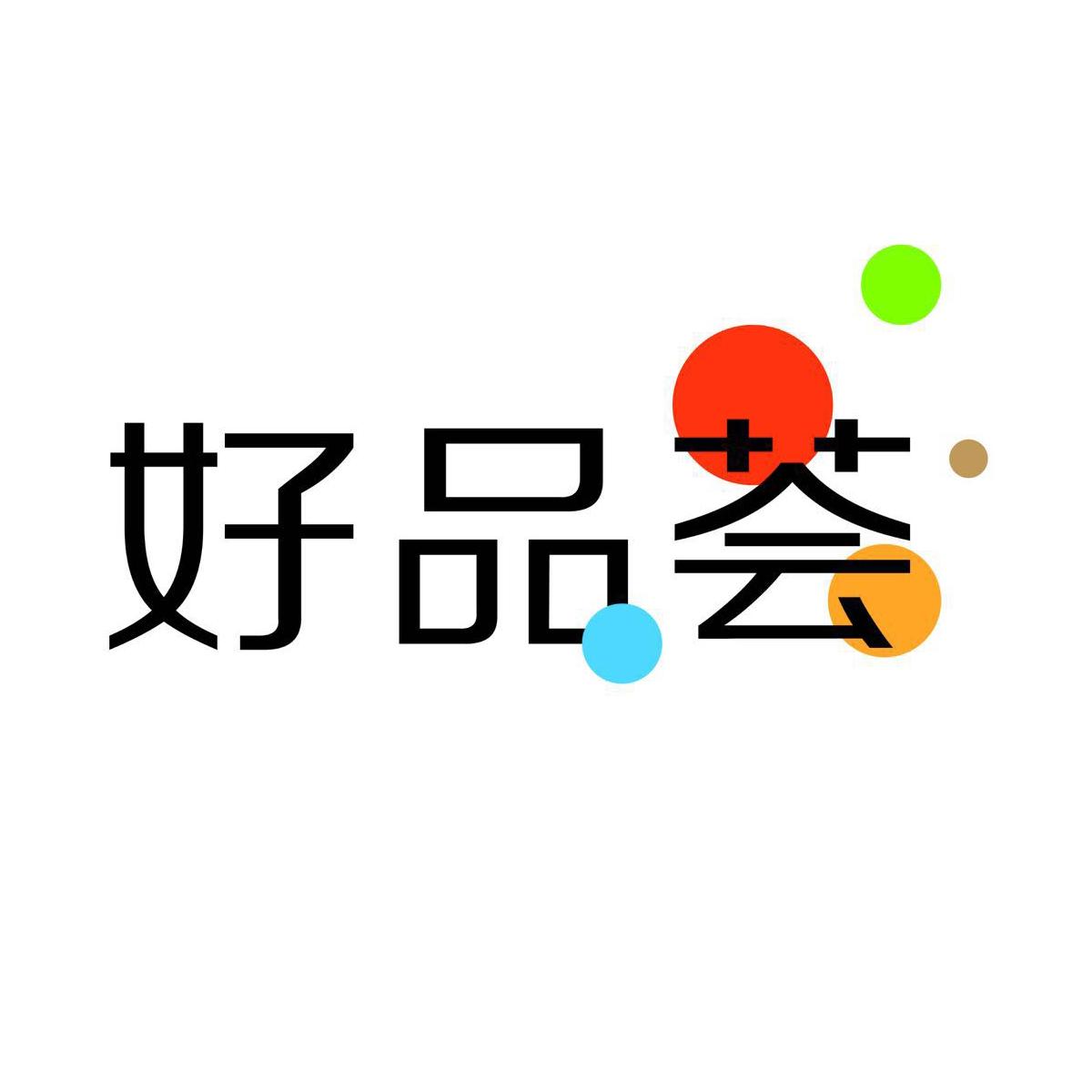 【分销招募】好品荟| 世界小米之乡-敖汉旗小米 有机新米 产地直邮