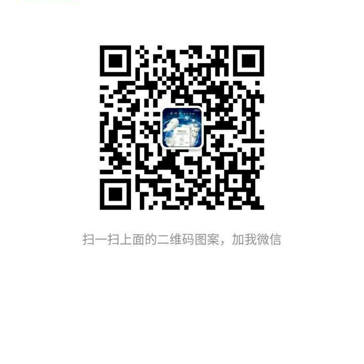 传澄恒温袜H+2018年新款厂家一手货源代理批发!