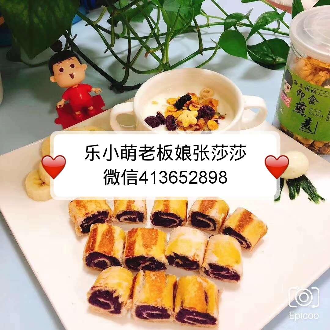 乐小萌创始人张莎莎全国诚招代理 辅食食品安全吗?