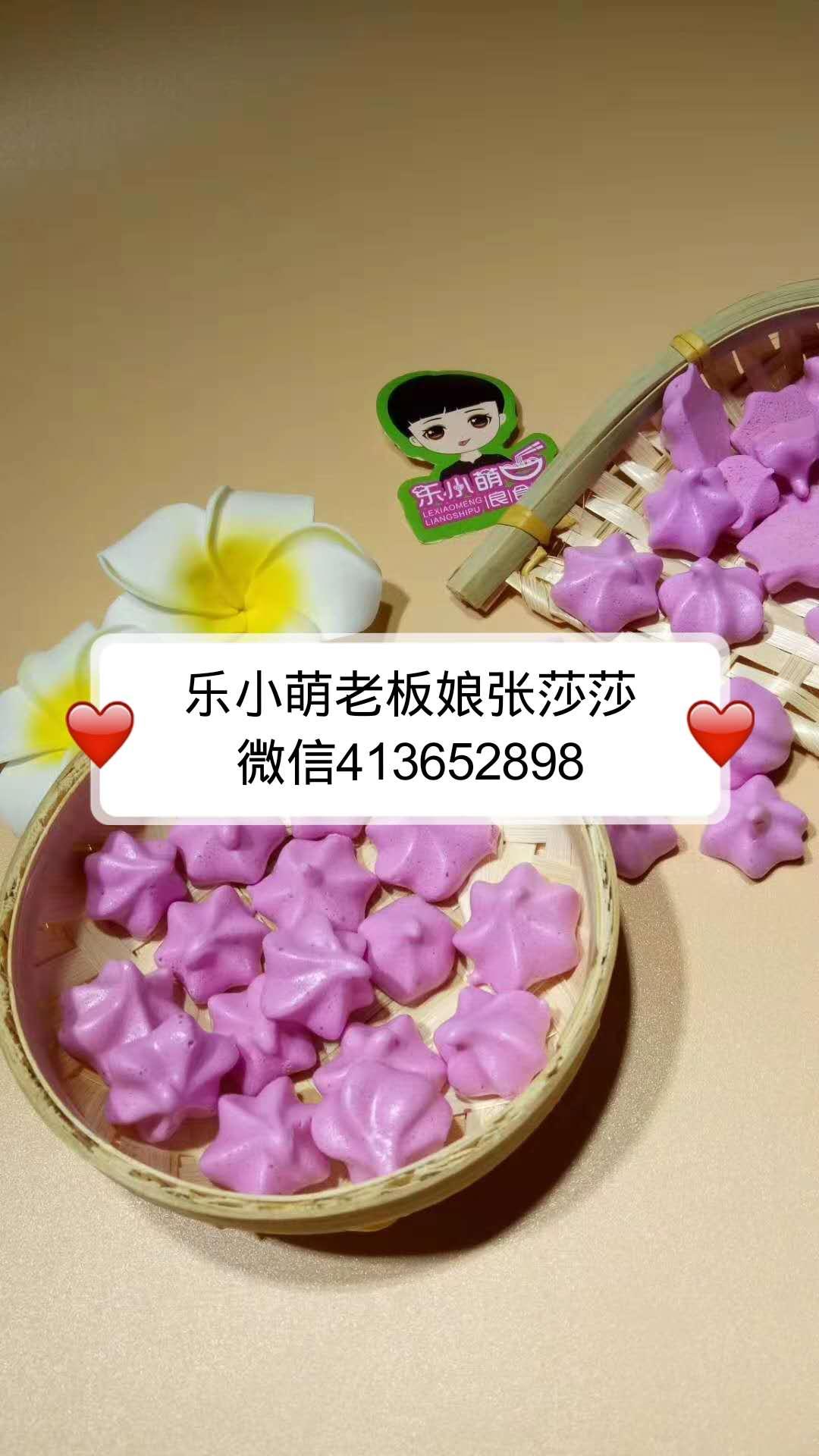 乐小萌官方总店原名是良心铺子吗?创始人张莎莎老板娘微信号多少?