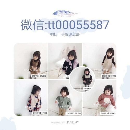 日韩童装一手货源一件代发