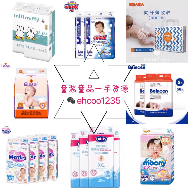 品牌母婴童装玩具一手货源 全网最低 招代理加盟