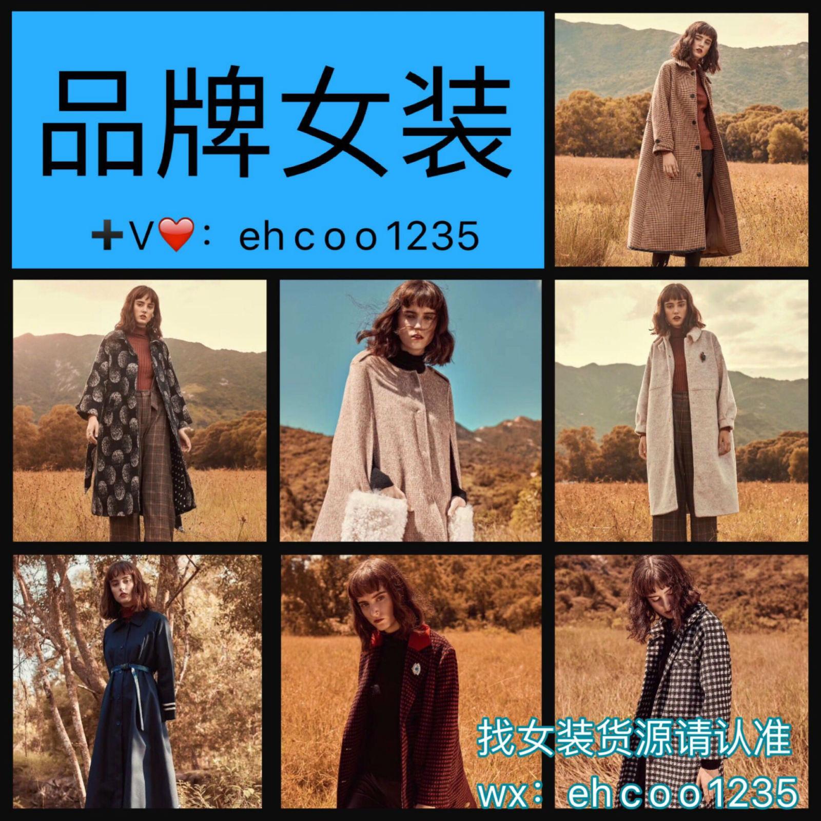微商淘宝女装 厂家直销 一件代发 开店指导 招代理加盟