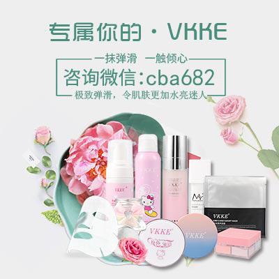vkke牛奶布丁霜有什么功效,vkke品牌介绍,vkke产品怎么样