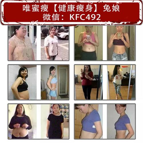 唯蜜瘦为什么那么火爆,唯蜜瘦减肥到底是真的还是骗局