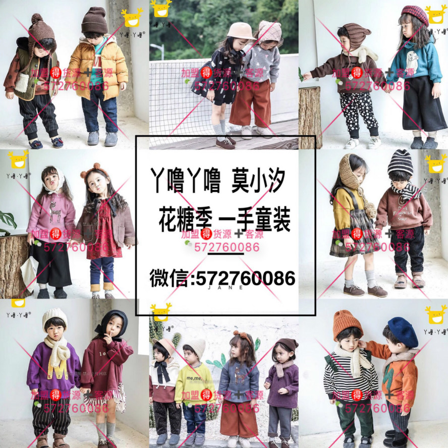 女装童装工厂一手货源微商代理一件代发