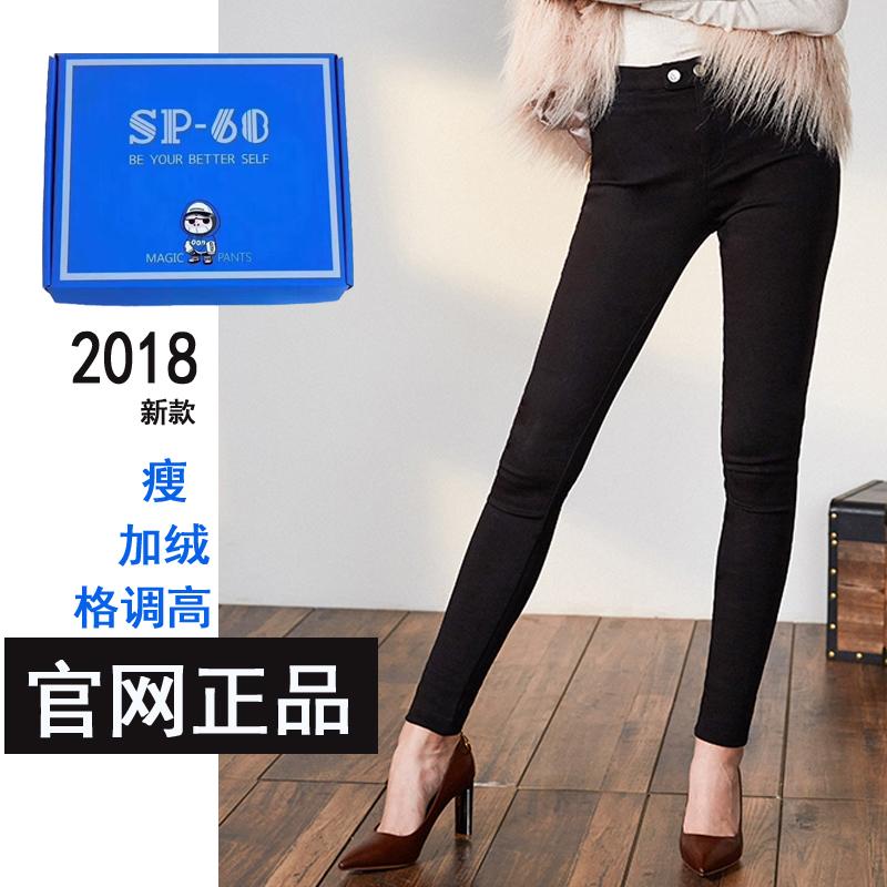【新品】韩国sp68魔术裤V5加绒款厂家正品多少钱一条?