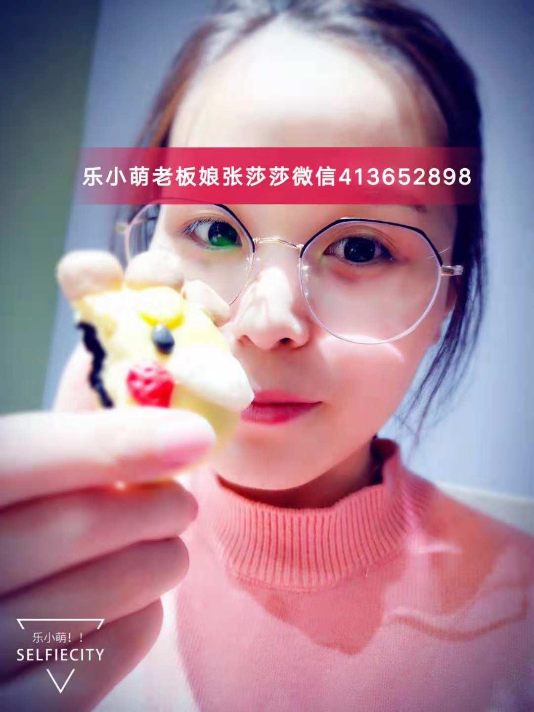 乐小萌辅食是最好卖的微商产品吗?创始人张莎莎的代理优势在哪