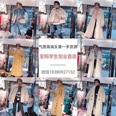 2018最新时尚韩版女装一手货源 可批发可代理