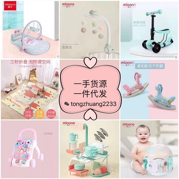 0-15岁童装玩具尿不湿8000多种品牌一手货源招代理加盟