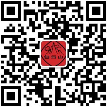 敬修堂新品<瘦花语>健康纤体饮品,诚招各级代理/分销