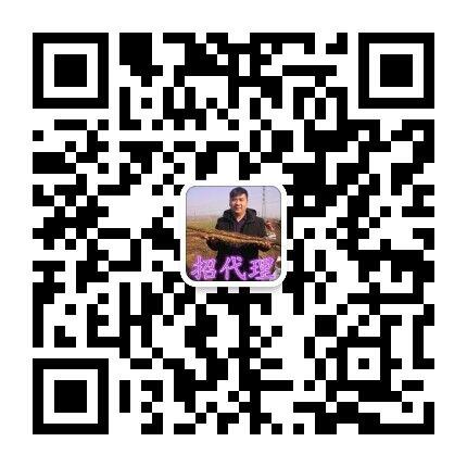 自家种植温县铁棍山药,招代理,全国包邮(新疆、西藏除外),一键代发。