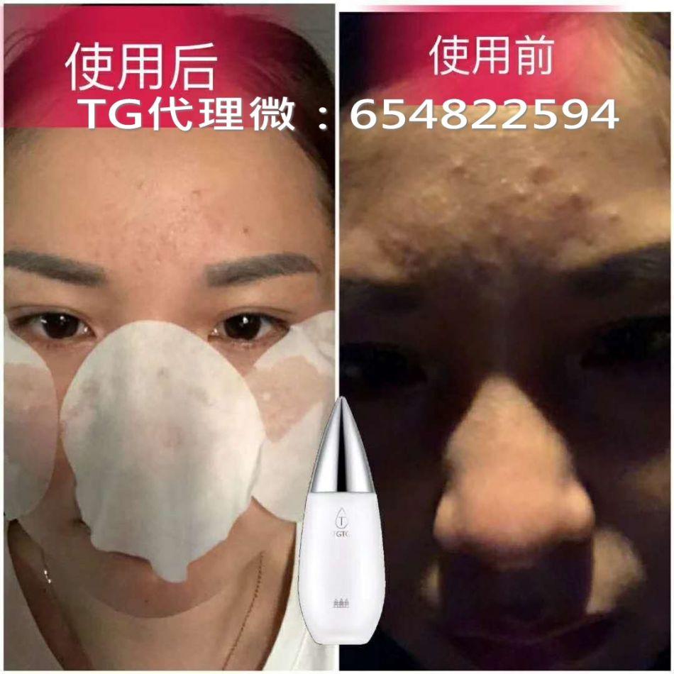"""颜膜TGTG药妆TGTG奢养肌活青春液,颜膜TGTG药妆以""""天然,科学,多效""""为核心以""""回归肌肤·天然之美""""为口号"""