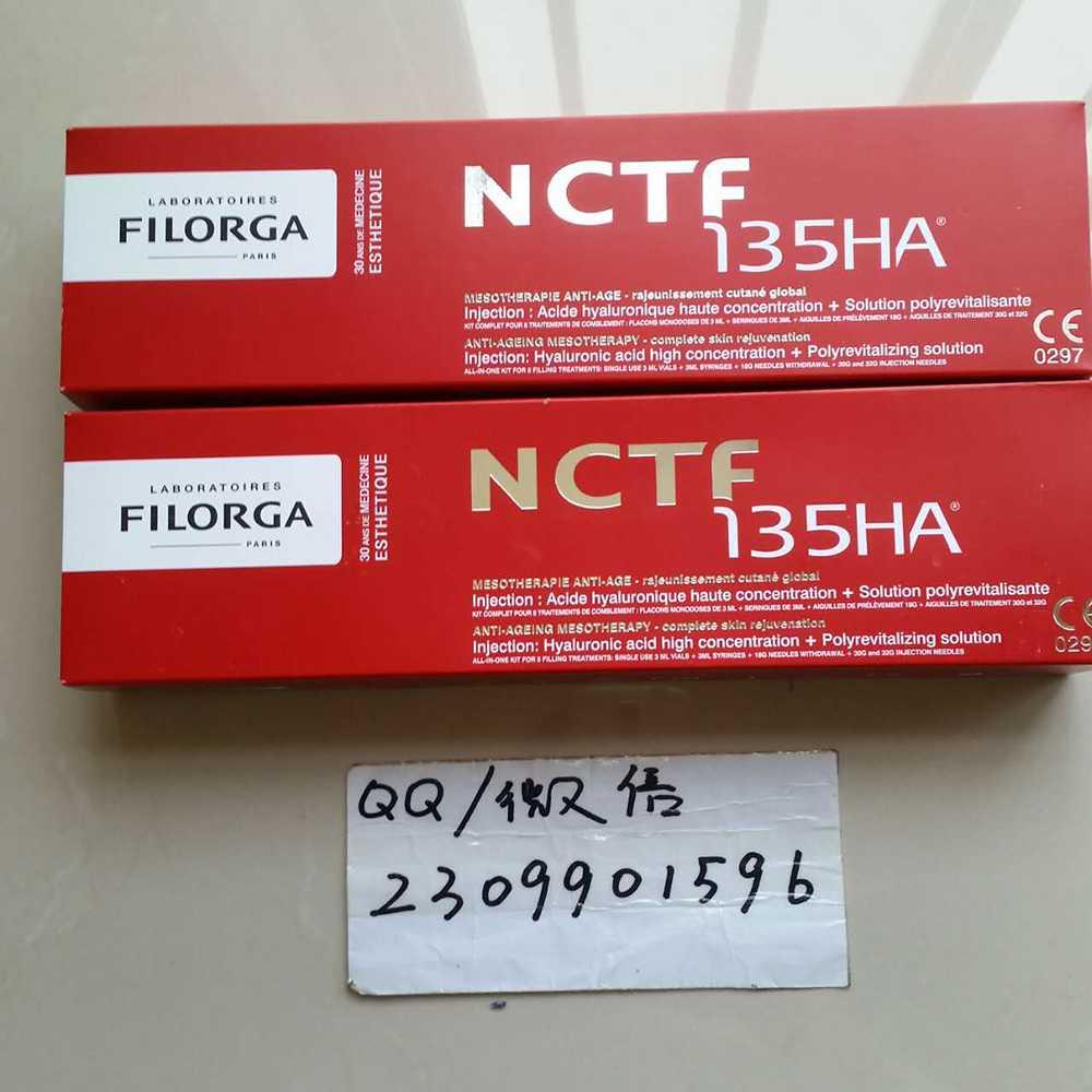 菲洛嘉135/135HA青春动能素最有效果的动能素