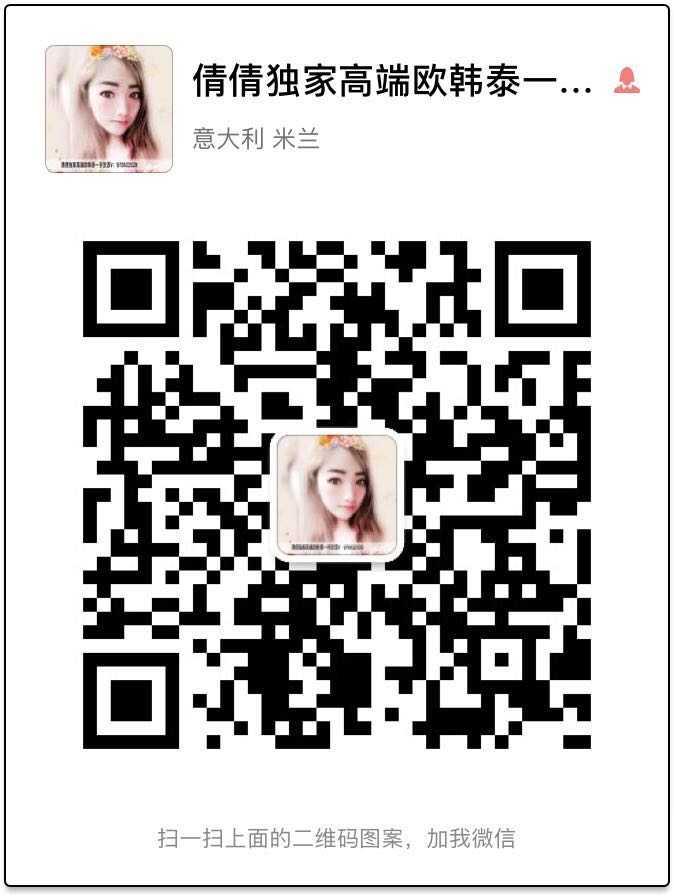 杭州四季青女装批发一手货源